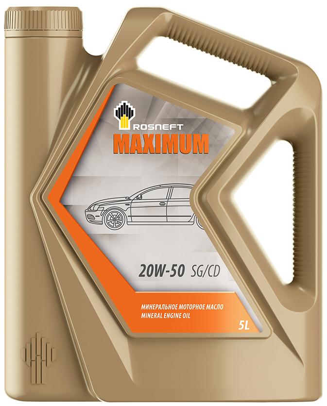 Масло моторное Роснефть Maximum, минеральное, 20W-50, 5 л моторное масло роснефть 4 л 40814942