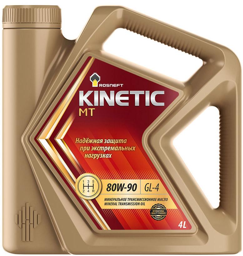Масло трансмиссионное Роснефть Kinetic MT, минеральное, 80W-90, 4 л трансмиссионное масло лукойл 80w 90 4 л 19551