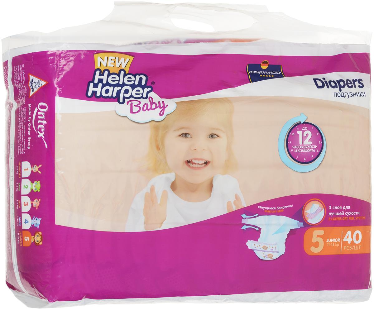 Helen Harper Подгузники Baby 11-18 кг (размер 5) 40 шт
