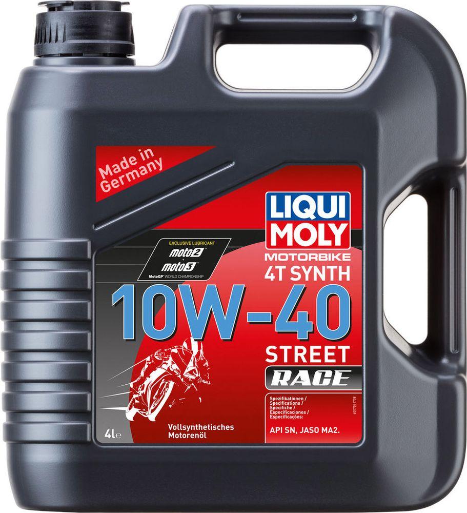 Моторное масло Liqui Moly Motorbike 4T Synth Street Race, синтетическое, класс вязкости 10W-40, 4 л моторное масло motul 300 v 4t fl road racing 10w 40 4 л