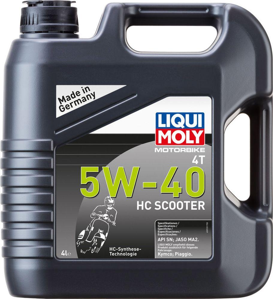 купить Моторное масло Liqui Moly