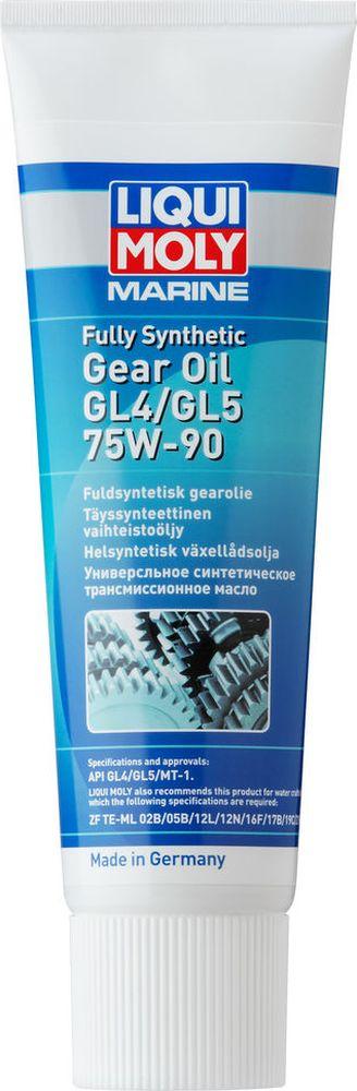 Трансмиссионное масло Liqui Moly Marine Gear, синтетическое, для водной техники, класс вязкости 75W-90, 0,25 л цена