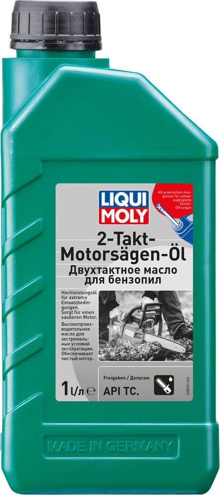 Моторное масло Liqui Moly 2-Takt-Motorsagen-Oil, минеральное, для бензопил и газонокосилок, 1 л