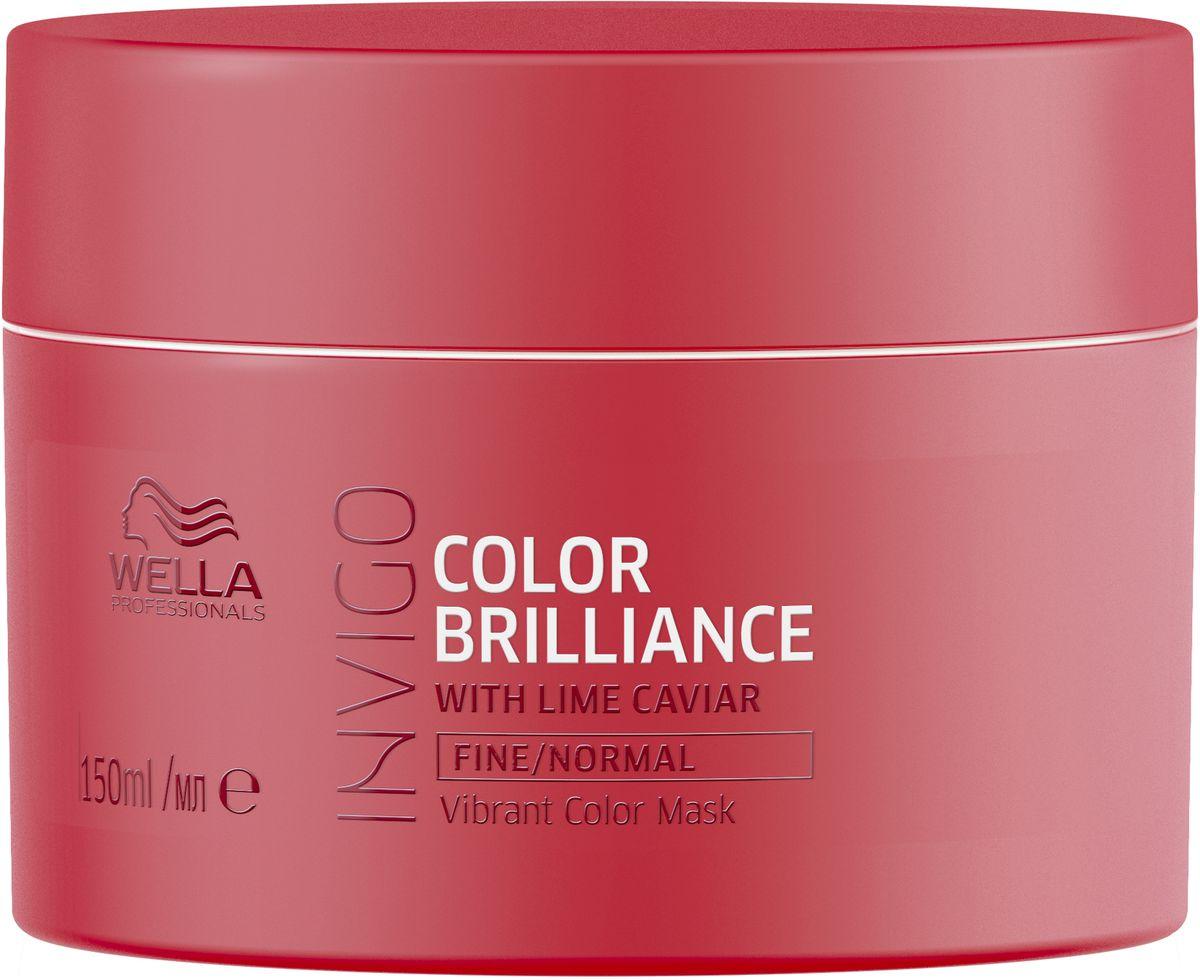 Wella Invigo Color Brilliance Маска-уход для защиты цвета окрашенных тонких и нормальных волос,, 150 мл цены онлайн