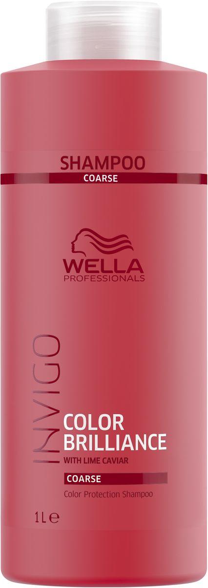 Wella Invigo Color Brilliance Шампунь для защиты цвета окрашенных жестких волос, 1 л81648839Шампунь для защиты цвета Invigo Color Brilliance. Поддерживает яркость цвета окрашенных волос. С защитной технологией Anti-Oxidant Shield. С формулой Color Brilliance-Бленд: Инкапсулирующие медь молекулы поддерживают яркость. Гистидин и витамин Е помогают контролировать процесс окисления после окрашивания и защищают цвет. Лаймовая икра содержит витамины и антиоксиданты. Объем: 1000 мл
