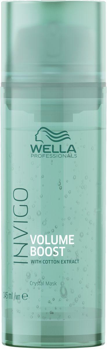 Wella Invigo Volume Boost Мусс-уход для придания объема, 150 мл wella volume boost мусс уход для придания объема 150 мл