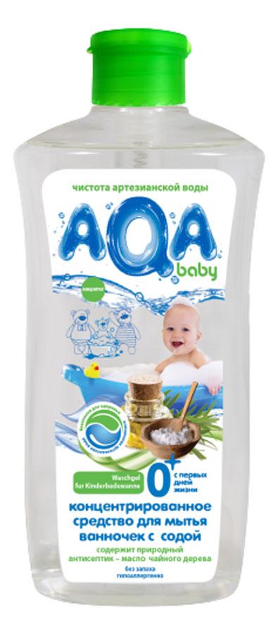 AQA baby Концентрированное средство для мытья ванночек с содой 500 мл baby swimmer средство для мытья ванночек 500 мл