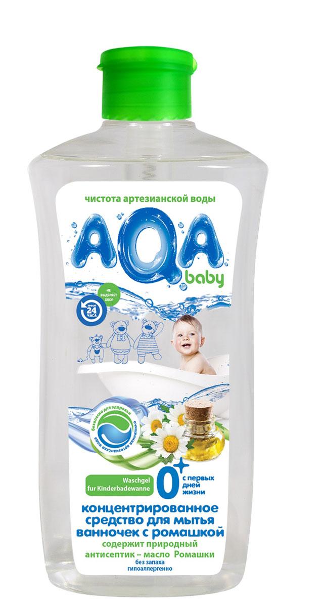 AQA baby Концентрированное средство для мытья ванночек с ромашкой 500 мл baby swimmer средство для мытья ванночек 500 мл