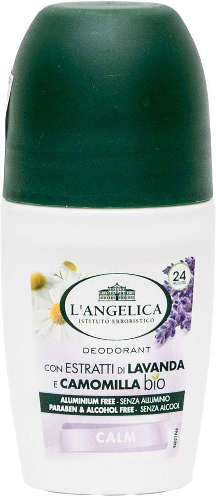 L'angelica Дезодорант-шар с экстрактом Лаванды и Ромашки, 50мл l angelica дезодорант шар с экстрактом алоэ и василька 50 мл