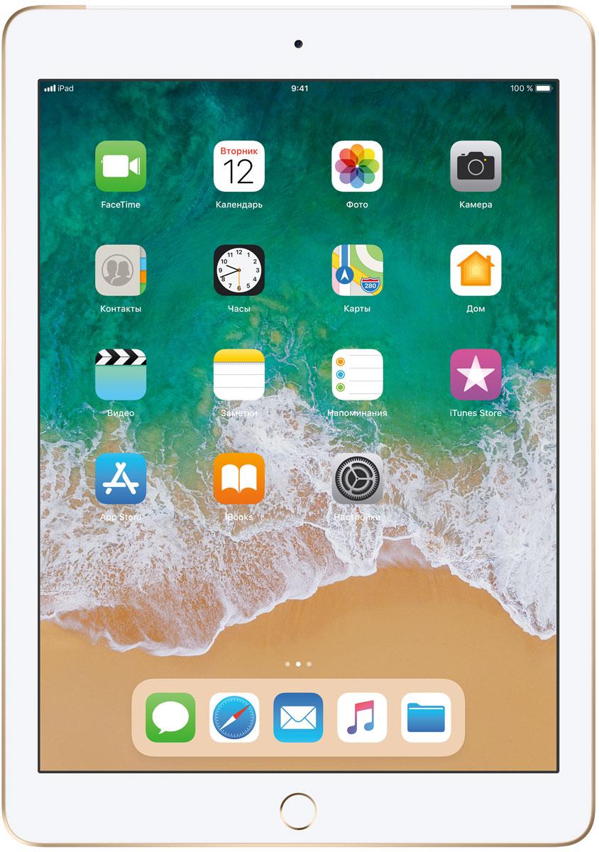 "Планшет Apple iPad 9.7"" Wi-Fi + Cellular (2018), 128 ГБ, золотой"