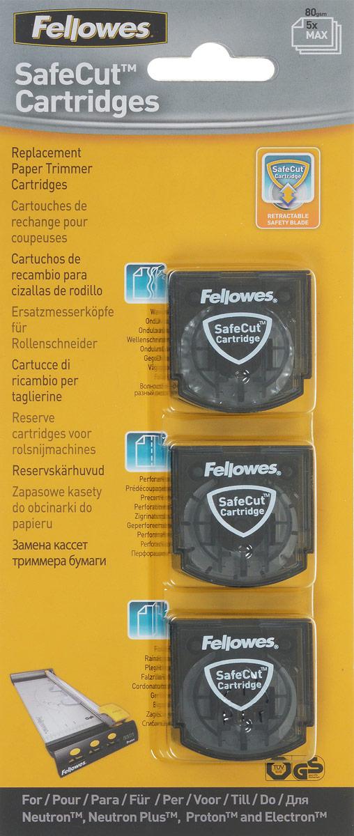 Fellowes FS-54113 набор ножей для резаков Neutron, Proton, Electron (волна, перфорация, биговка)
