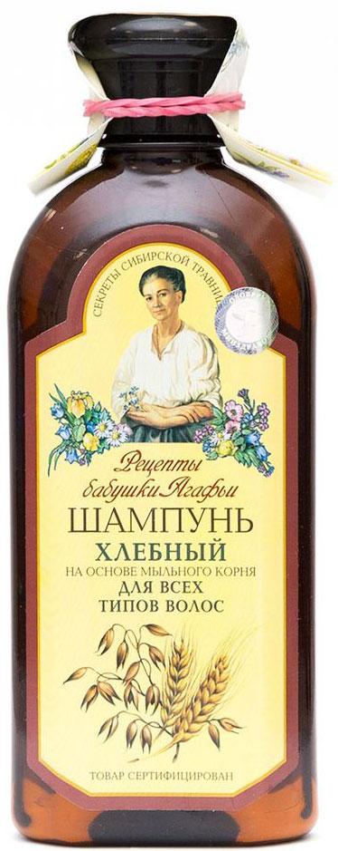 Рецепты бабушки Агафьи шампунь Хлебный на основе мыльного корня для всех типов волос, 350 мл рецепты бабушки агафьи мыло для волос и тела питательное