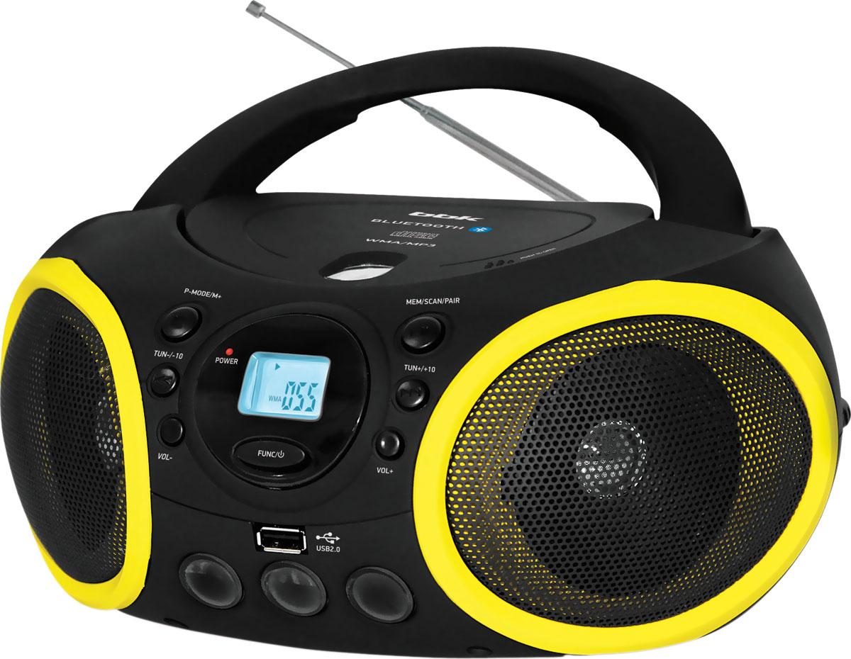 Магнитола BBK BX150BT, Black Yellow CD/MP3 сумка printio wrestlemania