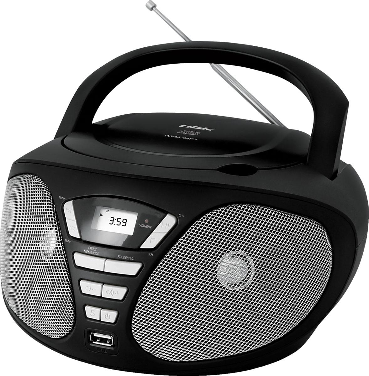 лучшая цена Магнитола BBK BX180U, Black Grey CD/MP3