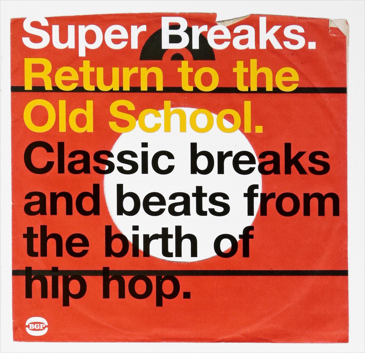 Various Artists. Super Breaks: Return To The Old School радиоприемник other brands q bert super seal breaks