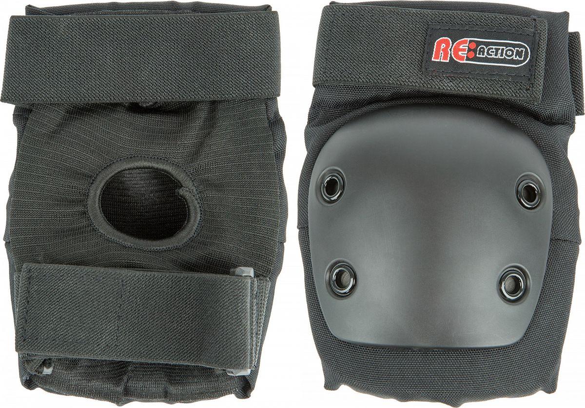 Налокотники Reaction Elbow Pads, цвет: черный. Размер S drop ship 2pcs pair chair armrest pads ultra soft memory foam elbow pillow elbow relief pads for home office chair