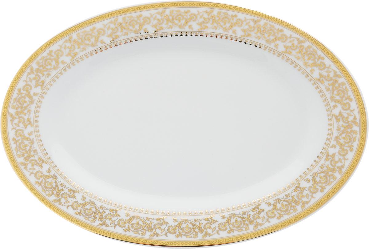 Блюдо овальное МФК-профит