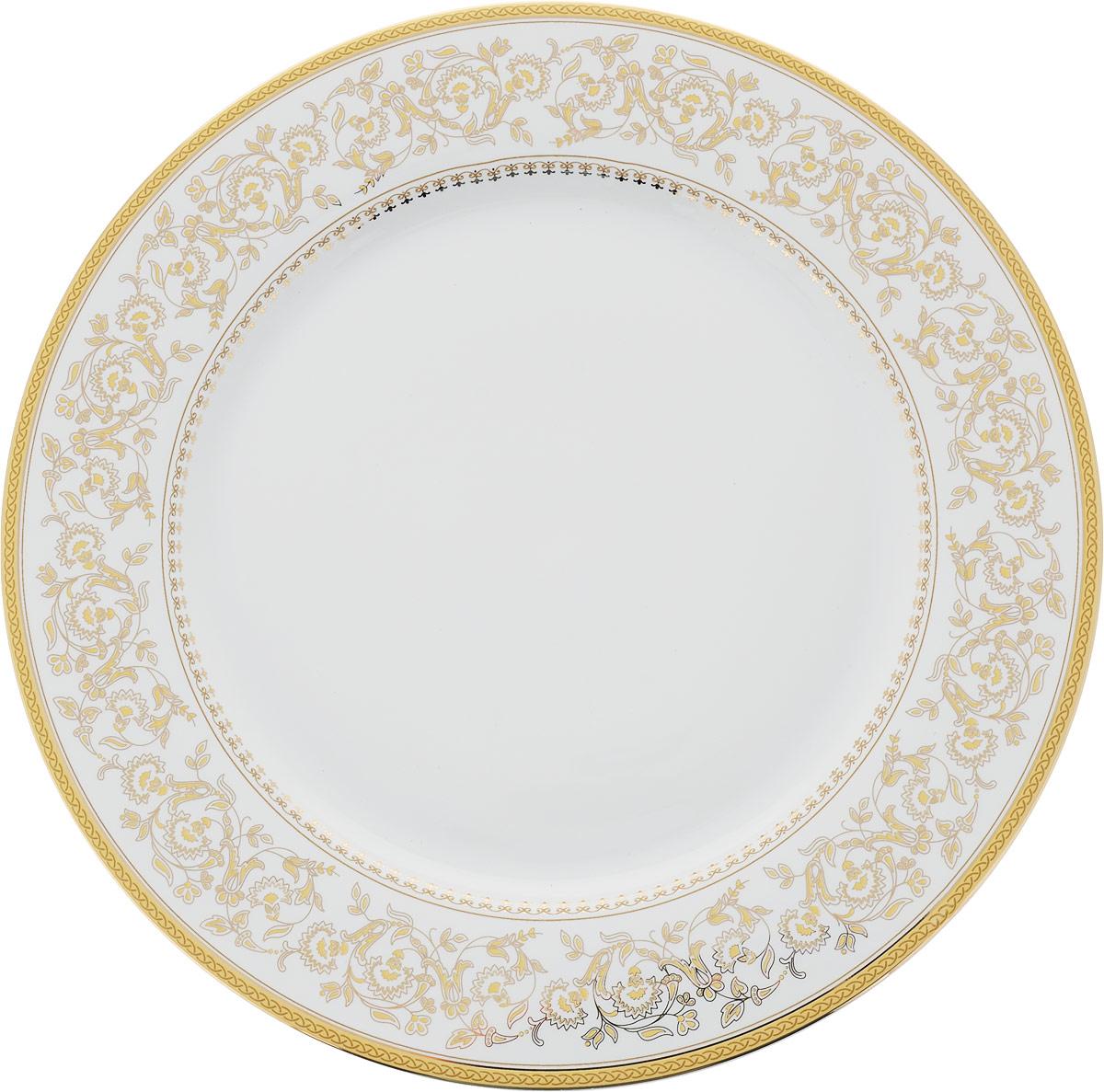 Тарелка обеденная МФК-профит Империя, диаметр 23 см сувенир мфк профит набор посуды гадкий я 3 пр кружка 210 мл миска 18 см тарелка 19 см в под уп