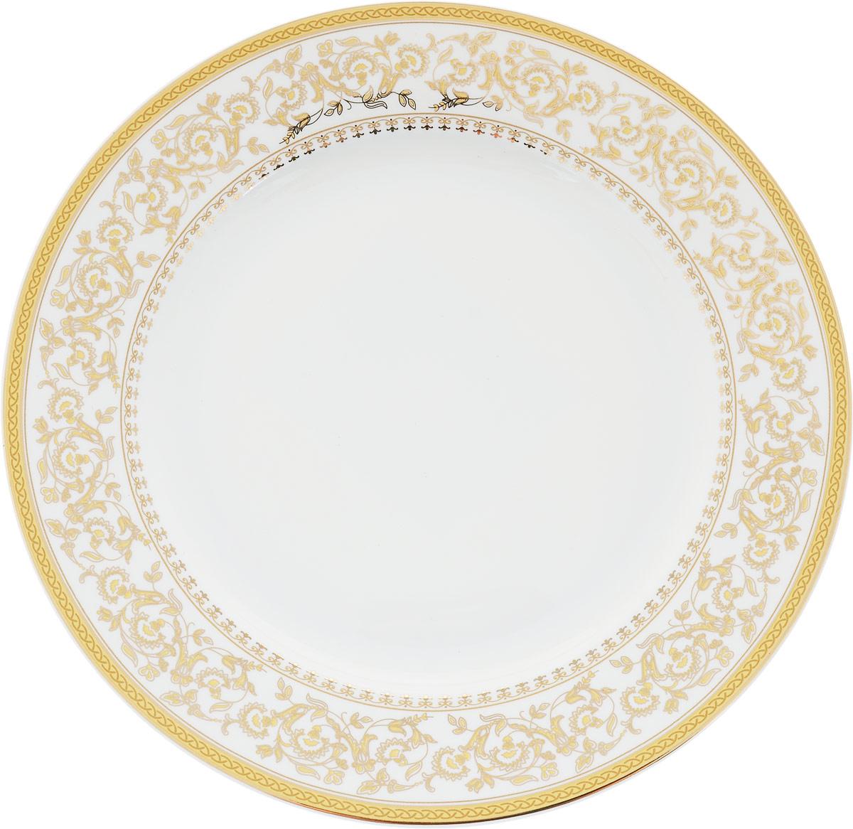 Тарелка десертная МФК-профит