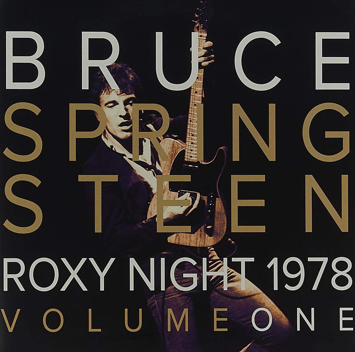 Брюс Спрингстин Bruce Springsteen. 1978 Roxy Night Vol.1 (2 LP) брюс спрингстин bruce springsteen passaic night 1978 the classic new jersey broadcast volume two 2 lp