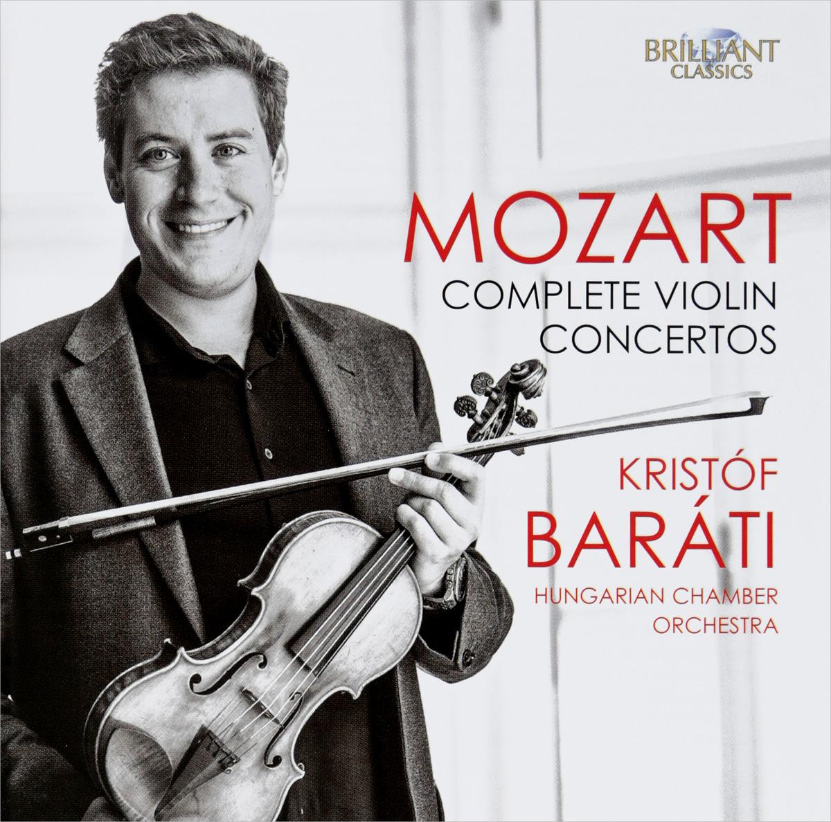 W. A. Mozart. Complete Violin Concertos (2 CD) саймон престон тревор пиннок the english concert orchestra simon preston trevor pinnock handel complete organ concertos 3 cd