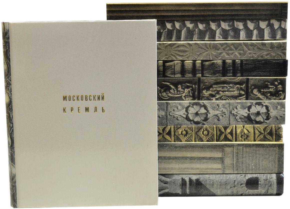 Серия Архитектурно-художественные памятники городов СССР (комплект из 10 книг) серия литературные памятники комплект из 20 книг