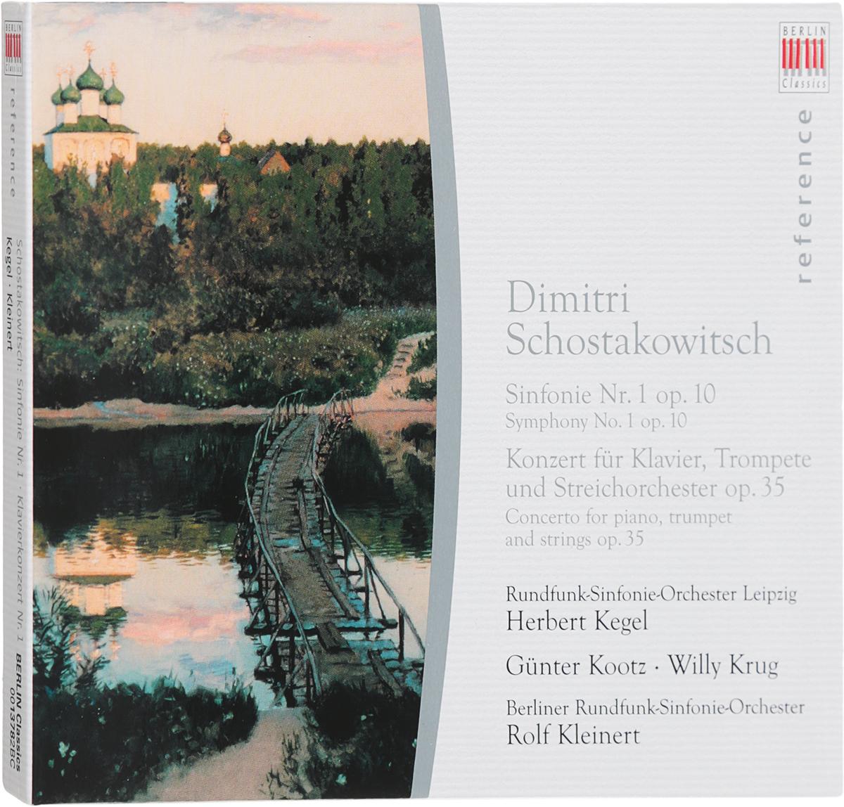 Rundfunk-Sinfonie-Orchester Leipzig,Berliner Rundfunk-Symphonie-Orchester Dimitri Schostakowitsch. Sinfonie Nr.1 op. 10 / Konzert Fur Klavier, Trompete und Streichorchester op. 35 цена и фото