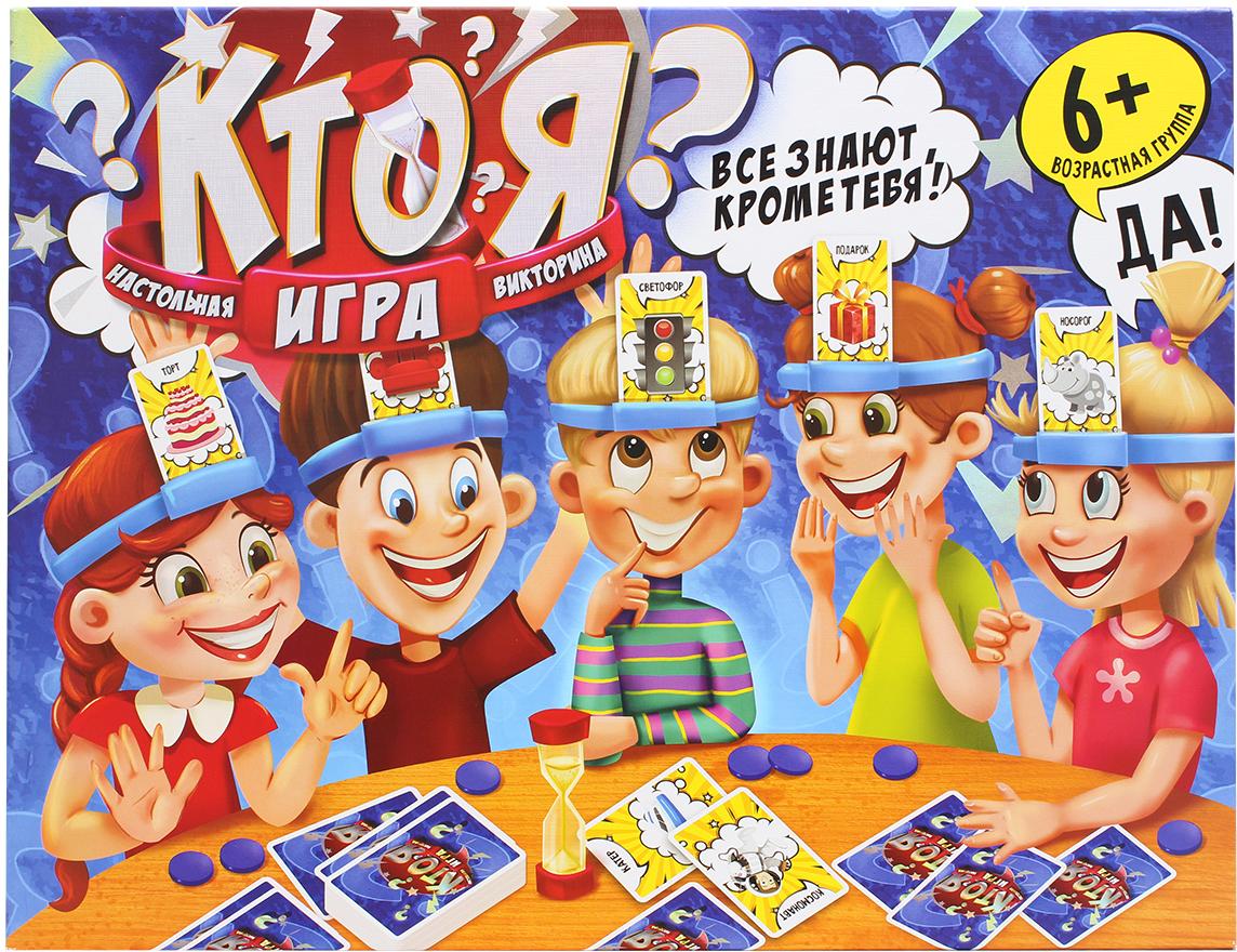 ДанкоТойс Настольная игра Кто я?HIM-01-01Интересная, увлекательная игра в которой предстоит угадать кто Вы. Суть игры заключается в том, что каждому игроку одевается на голову обруч и устанавливается карточка рисунком, который известен всем игрокам, кроме Вас. Ваша задача отгадать кто Вы. Можно использовать наводящие вопросы из вспомогательных карточек с вопросами, соперники могут отвечать только да или нет. В комплекте: 6 вспомогательных карточек, 162 карточки со словами, 4 пластиковых + 2 картонных обруча, фишки. Рекомендуем!