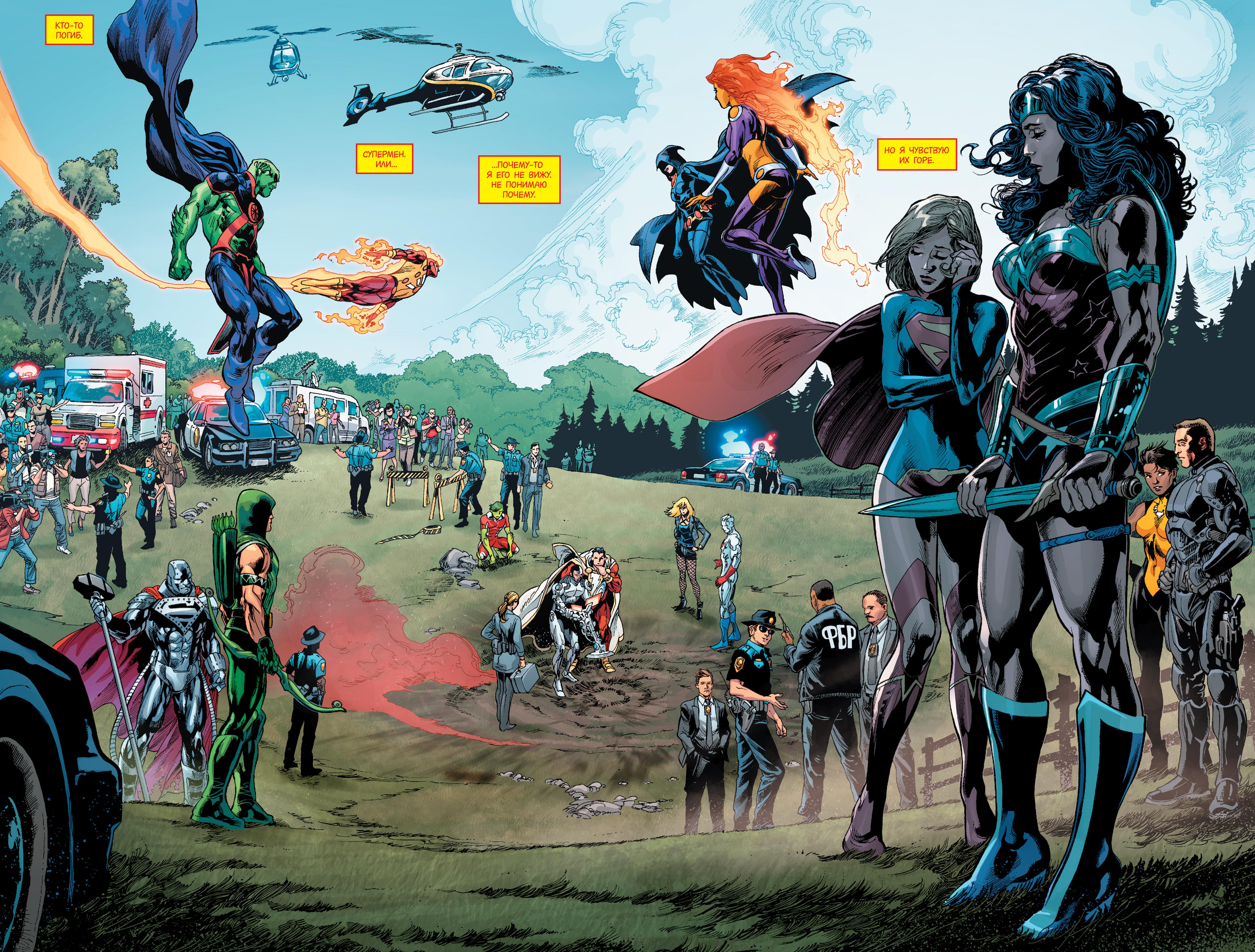 Вселенная DC. Rebirth В результате событий Флэшпойнта...