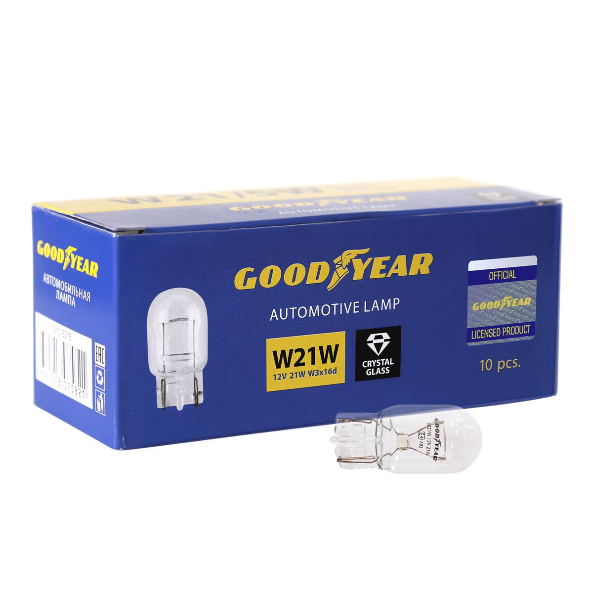 """Лампа накаливания автомобильная """"Goodyear"""", W21W, 12V, цоколь W3x16d, 21W, 10 шт"""