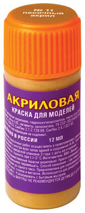 """Акриловая краска для моделей """"№11: Песочный"""""""