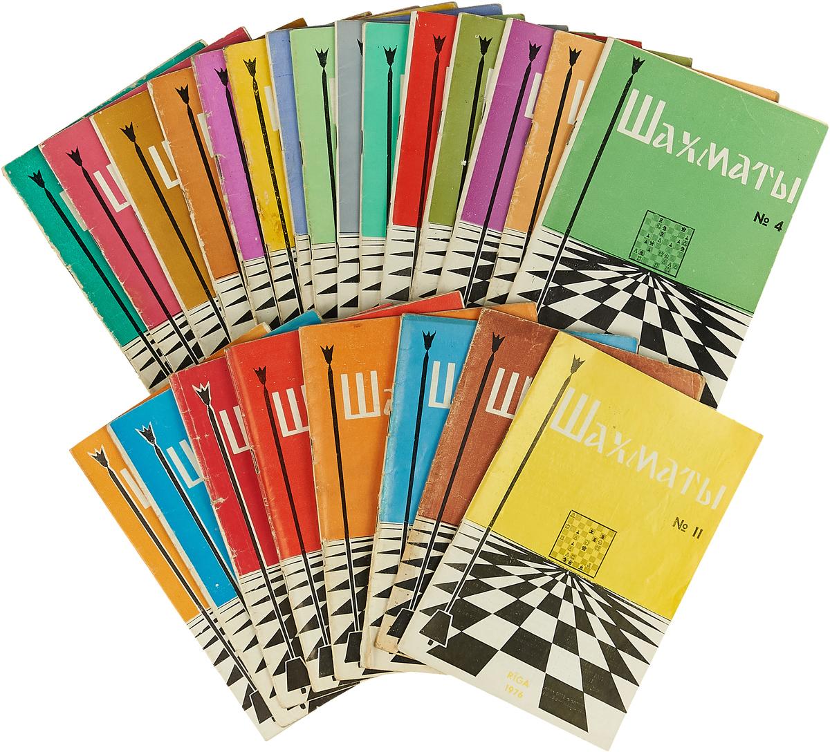 "Журнал ""Шахматы"". 1976 г . (комплект из 23 книг)"