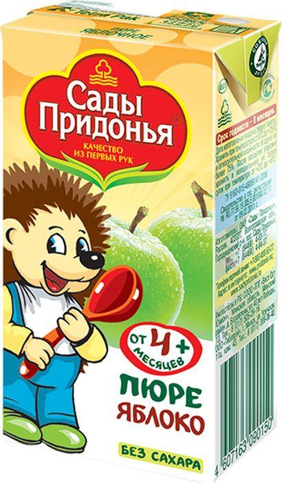 Сады Придонья пюре яблочное, 18 шт по 125 г Сады Придонья