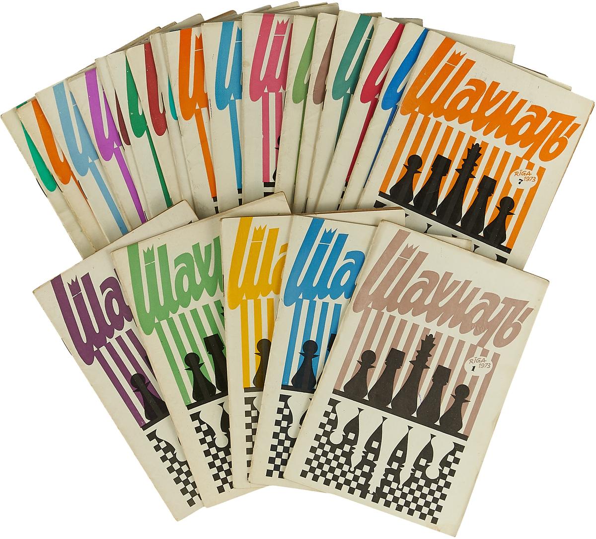 "Журнал ""Шахматы"". 1973 г . (комплект из 22 книг)"