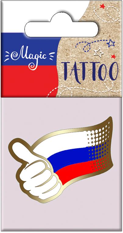 Татуировки временные
