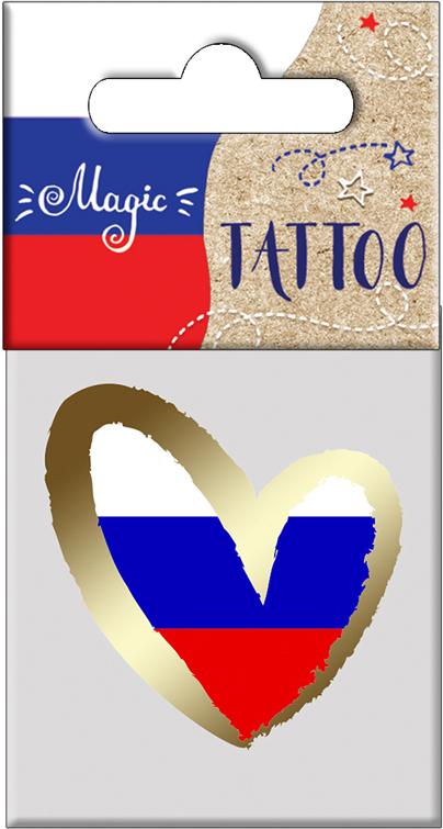 Татуировки временные Magic Home, для украшения тела. 76902 татуировки временные magic home для украшения тела 76890