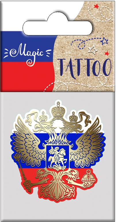 Татуировки временные Magic Home, для украшения тела. 76904 татуировки временные magic home для украшения тела 76890