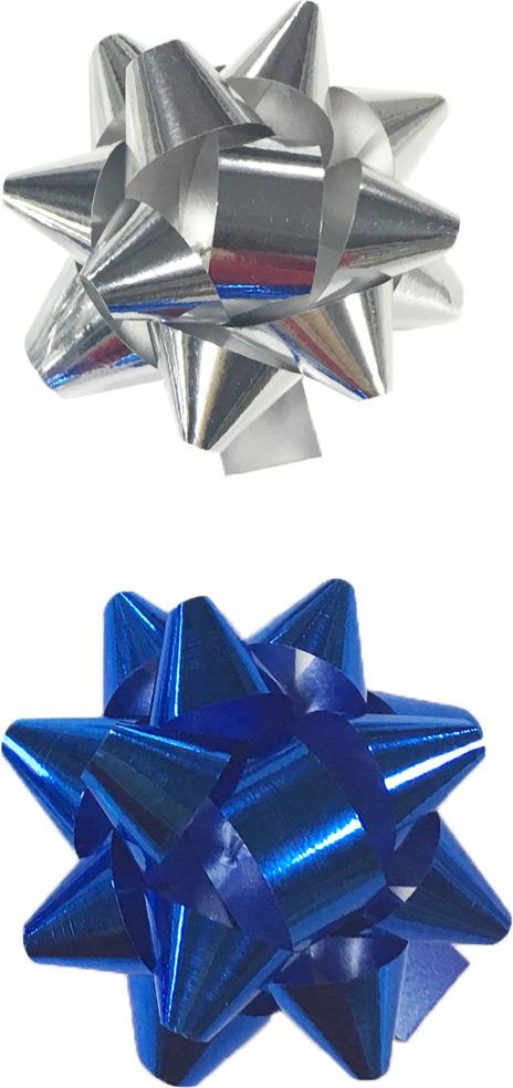 Бант декоративный Magic Home, для оформления подарков, 2 шт. 7694876948Бант – объемный и сверкающий - добавит оригинальности любому подарку. Поиграйте с формой и цветом, проявите свою фантазию! Окружите близких людей вниманием и заботой, вручив презент в нарядном, праздничном оформлении! Декоративный бант из полиэтилентерефталата на клеевом основании, размером 1,2 х 6 см, для оформления подарков. Рекомендуем!