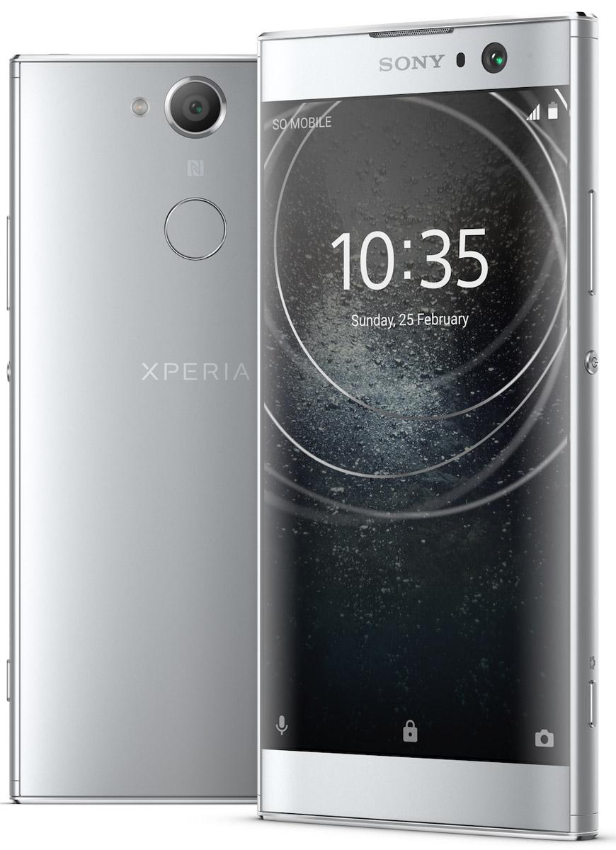 Смартфон Sony Xperia XA2 3/32GB, серебристый