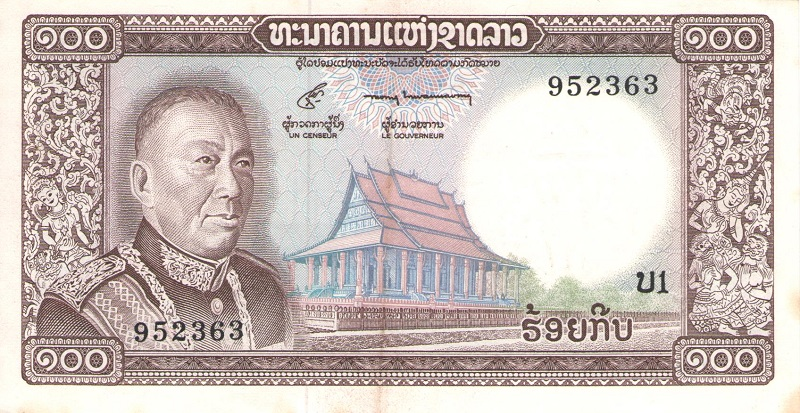 Банкнота номиналом 100 кип. Лаос. 1974 год, XF банкнота номиналом 1 кип лаос 1962 год au