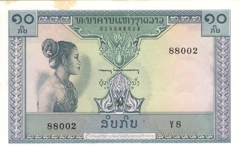 Банкнота номиналом 10 кипов. Лаос. 1962 год, XFкуба5-2012Номера и серии могут отличаться от представленных на скане! Возможны потемнения и игольные дырочки. Скан отображает тип банкноты и примерное состояние