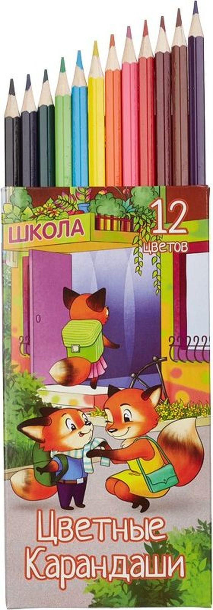 №1 School Набор цветных карандашей Лисята 12 шт
