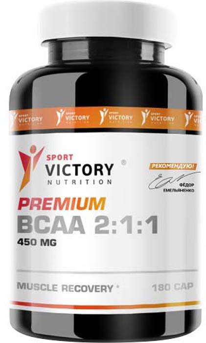 Аминокислоты Sport Victory Nutrition Premium BCAA 2:1:1, 180 капсул карнитин sport victory nutrition premium l carnitine 3200 киви 1 л