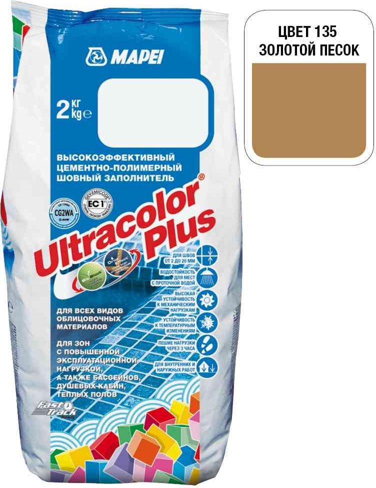 Затирка Mapei Ultracolor Plus, цвет: золотистый песок (135), 2 кг563Ultracolor Plus быстросхватывающийся и быстросохнущий модифицированный полимерами высококачественный шовный заполнитель без образования высолов, предназначенный для заполнения швов шириной от 2 до 20 мм. Обладает водоотталкивающим эффектом Drop Effect® и антигрибковым барьером BioBlock®. Область применения: Заполнение швов внутри и снаружи помещений в напольной и настенной облицовке керамической плиткой любого типа (одинарного и двойного обжига, клинкер, керамогранит и пр.), глиняной плиткой, полированным камнем (натуральный камень, мрамор, гранит, агломераты и пр.), стеклянной и мраморной мозаикой. Гарантирует абсолютную равномерность цвета, не образует высолов на поверхности, быстро высыхает и обеспечивает быструю укладку на полах и стенах. Технология BioBlock®, применяемая в этом продукте, блокирует формирование и размножение различных видов грибков в шовном заполнителе во влажных условиях. Специальных гидрофобные добавки придают шовному заполнителю водоотталкивающие свойства (Drop Effect®), делая заполненные швы менее подверженными загрязнениям и более долговечными. Идеален для заполнения швов на фасадах, балконах, террасах, в плавательных бассейнах, ванных комнатах и кухнях. Специально предназначен для заполнения швов в напольной облицовке супермаркетов, автозаправочных станций, ресторанов, аэропортов и других местах общественного пользования. Технические характеристики Время жизнеспособности смеси: 20–25 минут. Время выдержки перед удалением остатков: 15–30 минут. Готов...
