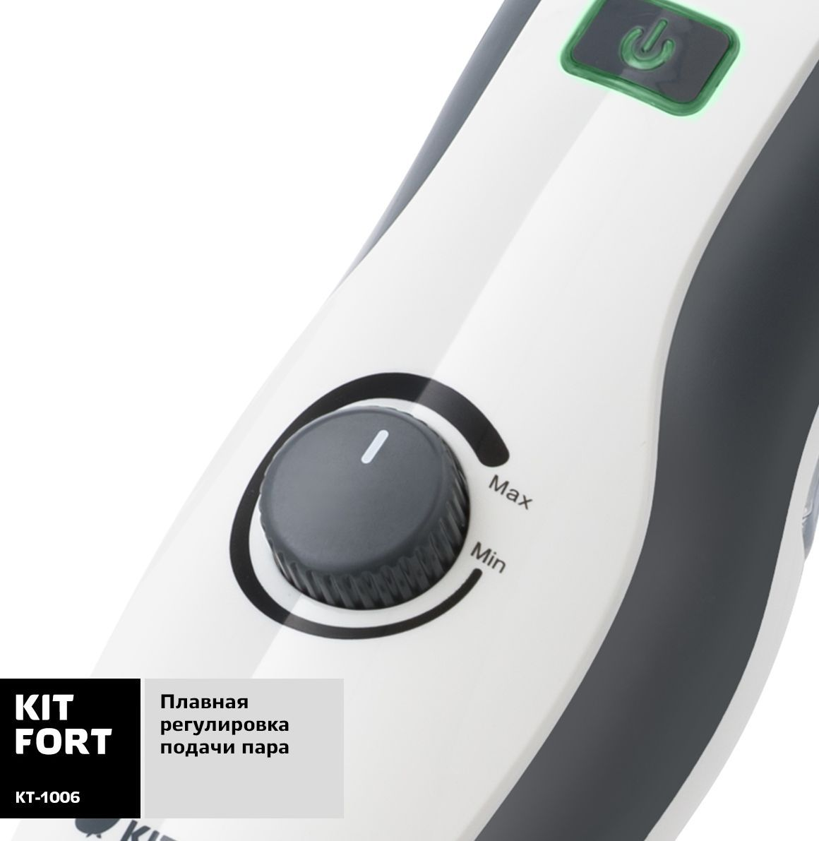 Парогенератор Kitfort КТ-1006, White Gray Kitfort