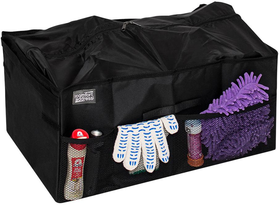 Органайзер в багажник Comfort Address, складной, 58 х 35 х 32 см накидка защитная в багажник comfort address daf 022 black