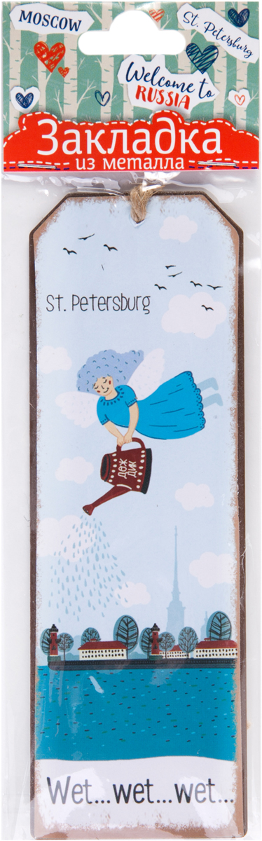 Magic Home Закладка для книг Питерский дождь