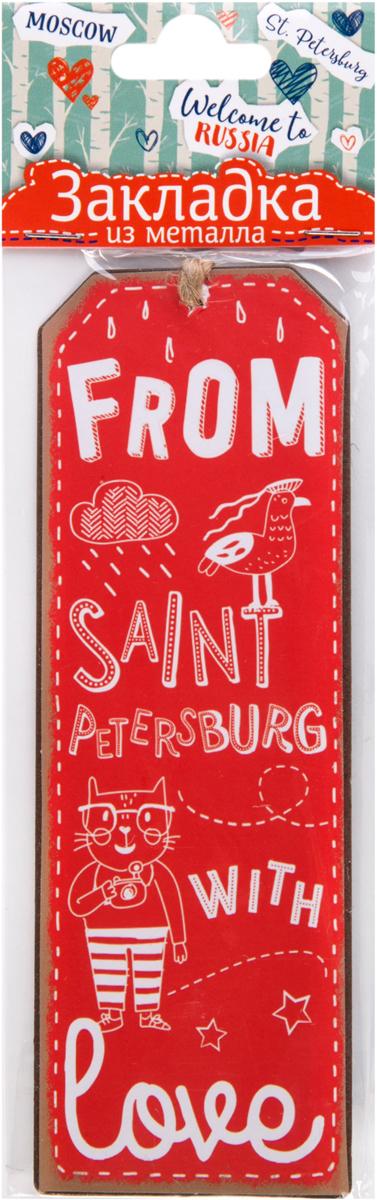 Magic Home Закладка для книг Любовь к Питеру magic home закладка для книг любовь к питеру