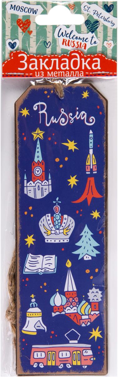 Magic Home Закладка для книг Московские мотивы
