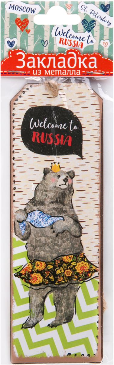 Magic Home Закладка для книг Медведица